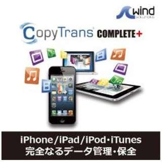 CopyTransCOMPLETE+ [Windows用] 【ダウンロード版】
