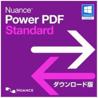 PowerPDFStandard3.0 [Windows用] 【ダウンロード版】