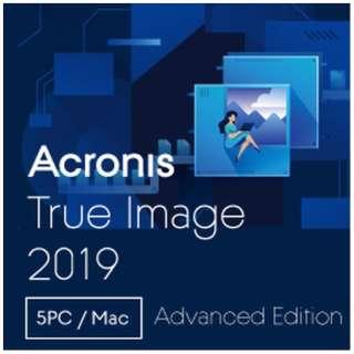AcronisTrueImageAdvancedSubscription5Computers [Win・Mac・Android・iOS用] 【ダウンロード版】