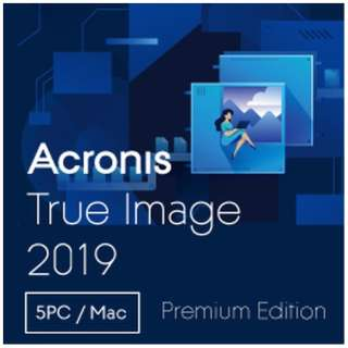 AcronisTrueImagePremiumSubscription5Computers [Win・Mac・Android・iOS用] 【ダウンロード版】