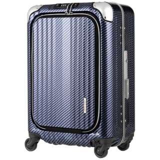 スーツケース フロントオープン縦型ビジネスキャリー 38L BLADE(ブレイド) ラフカーボンネイビーシルバー 6203-50-R-NVSL [TSAロック搭載]
