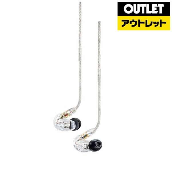 【アウトレット品】 イヤホン カナル型 SE215CLJ [φ3.5mm ミニプラグ] 【生産完了品】