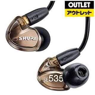 【アウトレット品】 イヤホン カナル型 SE535VJ [φ3.5mm ミニプラグ] 【生産完了品】