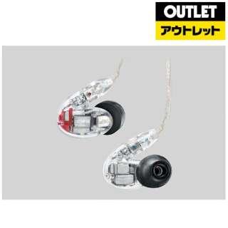 【アウトレット品】 イヤホン カナル型 SE846CLA [リモコン・マイク対応 /φ3.5mm ミニプラグ] 【生産完了品】