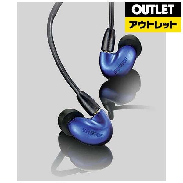 【アウトレット品】 カナル型イヤホン リケーブル対応 SE846BLU-Aブルー 【生産完了品】