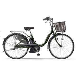 26型 電動アシスト自転車 PAS ナチュラ M(ディープグリーン/内装3段変速)PA26CGNM9J【2019年モデル】 【組立商品につき返品不可】
