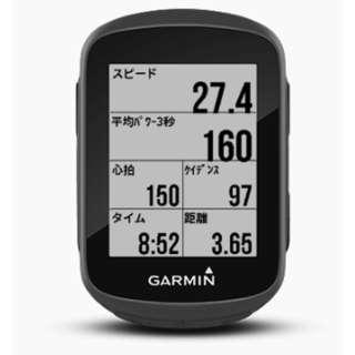 GPSサイクルコンピューター Edge 130 本体のみ 010-01913-21
