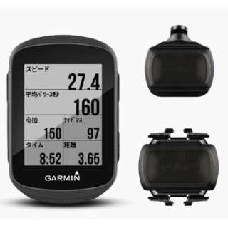GPSサイクルコンピューター Edge 130 セット 010-01913-25