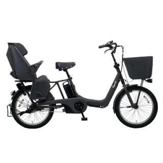 20型 電動アシスト自転車 ギュット・アニーズ・EX(マットジェットブラック/内装3段変速)BE-ELAE033B【2019年モデル】 【組立商品につき返品不可】