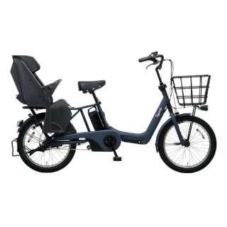 20型 電動アシスト自転車 ギュット・アニーズ・DX(マットネイビー/内装3段変速)BE-ELAD03V【2019年モデル】 【組立商品につき返品不可】