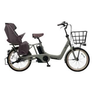 20型 電動アシスト自転車 ギュット・アニーズ・DX(マットオリーブ/内装3段変速)BE-ELAD03G【2019年モデル】 【組立商品につき返品不可】