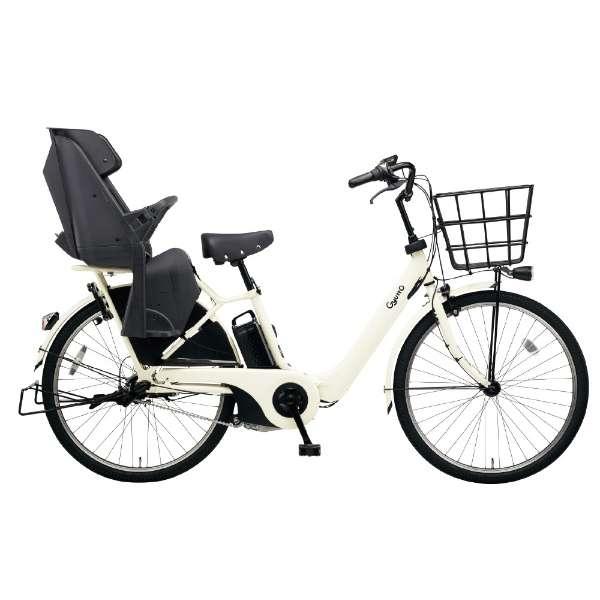 26型 電動アシスト自転車 ギュット・アニーズ・DX・26(オフホワイト/内装3段変速)BE-ELAD63F【2019年モデル】 【組立商品につき返品不可】