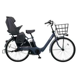26型 電動アシスト自転車 ギュット・アニーズ・DX・26(マットネイビー/内装3段変速)BE-ELAD63V【2019年モデル】 【組立商品につき返品不可】
