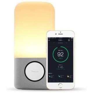 Smart Sleep Light(スマートスリープライト) ホワイト/グレー wd-smartsleeplight-gy