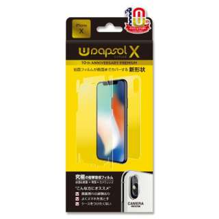 iPhone XS/X ラプソル 衝撃吸収フィルム フロント+バック+レンズ