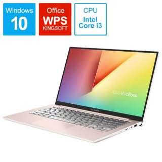 VivoBook S13 ノートパソコン ローズゴールド S330UA-8130P [13.3型 /intel Core i3 /SSD:128GB /メモリ:4GB /2018年11月モデル]