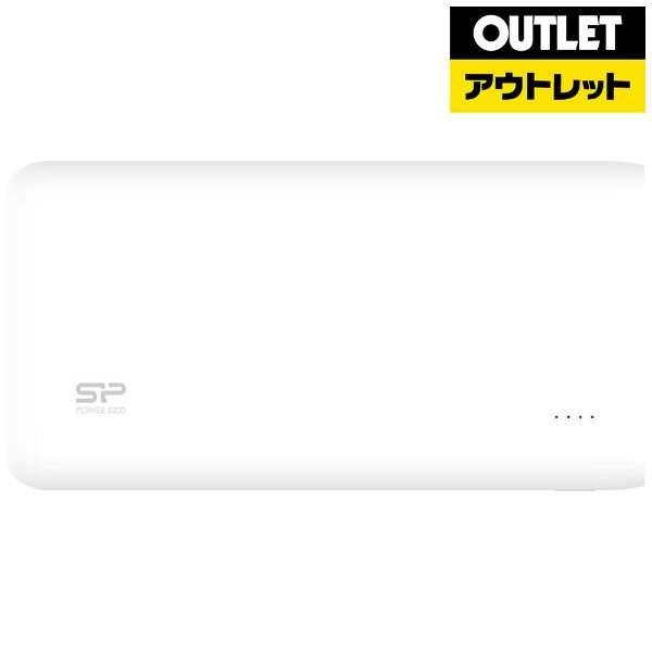 【アウトレット品】 モバイルバッテリー [20000mAh/2ポート/充電タイプ] S200 SP20KMAPBK200P0WJE ホワイト 【数量限定品】