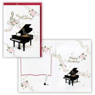 GHBOCピアノ EAO-732-073