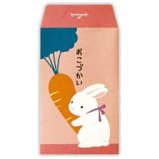 ポチ袋おこづかいウサギ