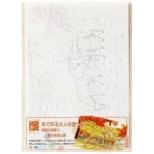 彩で彩る大人の塗り絵奈良の四季3