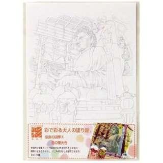 彩で彩る大人の塗り絵奈良の四季4