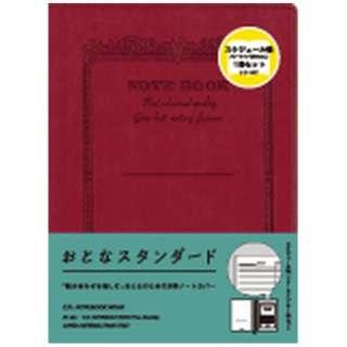 CDスケジュール帳A5フリーノートウェアレッド