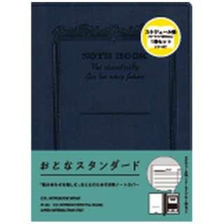 CDスケジュール帳A5フリーノートウェアネイビー