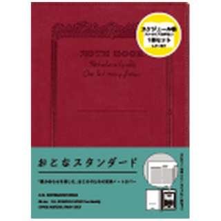 CDスケジュール帳B6フリーノートウェアレッド
