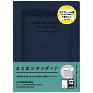 CDスケジュール帳B6フリーノートウェアネイビー