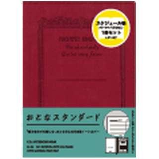 CDスケジュール帳A6フリーノートウェアレッド