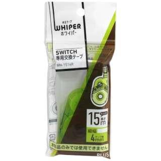 スイッチ交換テープWH-1514RGR