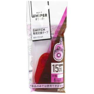 スイッチ交換テープWH-1516RRD