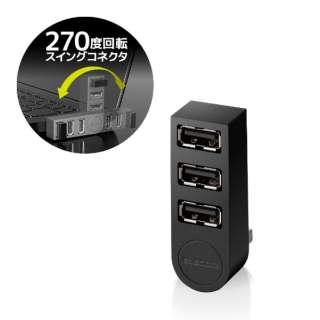 U2H-TZ325BX USBハブ ブラック [USB2.0対応 /3ポート /バスパワー]