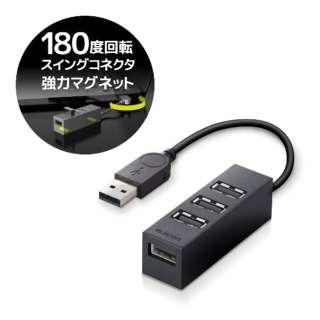 U2H-TZ426BX USBハブ ブラック [USB2.0対応 /4ポート /バスパワー]