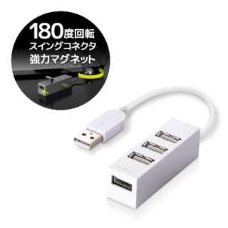 U2H-TZ426BX USBハブ ホワイト [USB2.0対応 /4ポート /バスパワー]