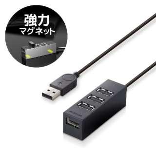 U2H-TZ427BX USBハブ ブラック [USB2.0対応 /4ポート /バスパワー]