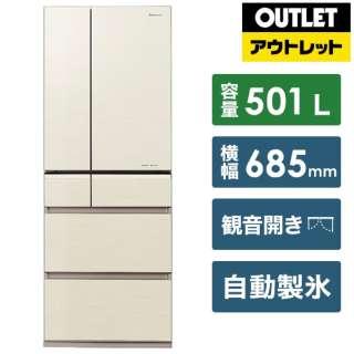 【アウトレット品】 NR-F503XPV-N 冷蔵庫 XPVタイプ シャンパンゴールド [6ドア /観音開きタイプ /501L] 【生産完了品】