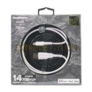 ロングSRとExtreme Nylonでさらに強く断線しないを目指して作った充電ケーブル Extreme Nylon OWL-CBCLTシリーズ OWL-CBCLT7-WH ホワイト [0.7m]