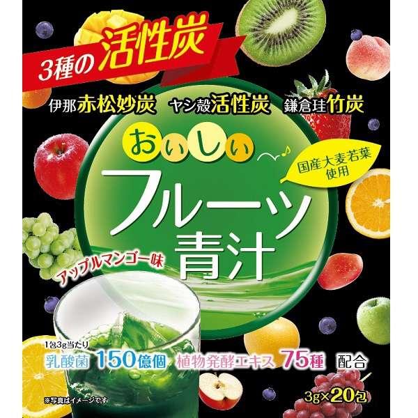フルーツ 青 汁