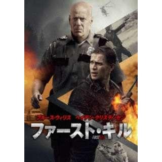 ファースト・キル 【DVD】