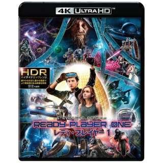 レディ・プレイヤー1 4K ULTRA HD&ブルーレイセット 【Ultra HD ブルーレイソフト】