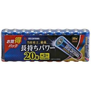 LR6BP/20P 単3電池 BIG CAPA PRIME(ビッグキャパ) [20本 /アルカリ]