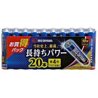 LR03BP/20P 単4電池 BIG CAPA PRIME(ビッグキャパ) [20本 /アルカリ]