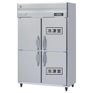 冷凍冷蔵庫 HRF-120AFT3