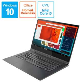 Yoga C930 ノートパソコン アイアングレー 81C4009MJP