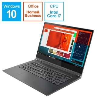 Yoga C930 ノートパソコン アイアングレー 81C4009NJP [13.9型 /intel Core i7 /SSD:512GB /メモリ:8GB /2018年11月モデル]
