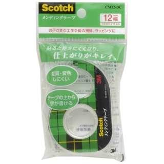 [テープ] スコッチ メンディングテープ 小巻 (12mmx11.4m) CM12-DC