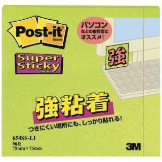 [付箋] ポスト・イット 強粘着ノート ネオンカラー (75x75mm /90枚) 654SS-LI ライム