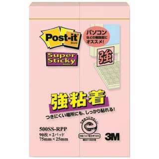 [付箋] ポスト・イット 強粘着ふせん パステルカラー (75x25mm /90枚x2) 500SS-RPP ピンク