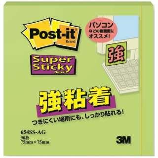 [付箋] ポスト・イット 強粘着ノート パステルカラー (75x75mm /90枚) 654SS-AG アップルグリーン